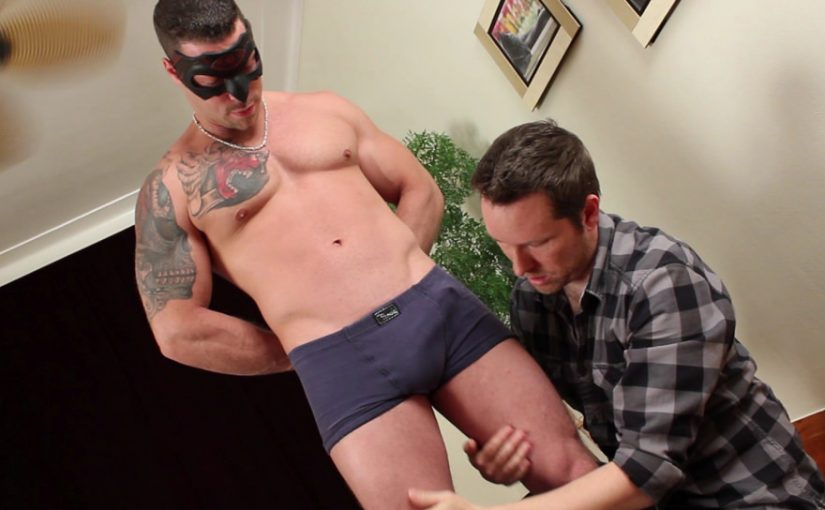 Boy Toy: The Making Of, Scene #01